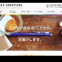 img_staff_blog01